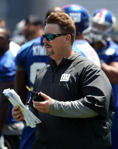 Ben McAdoo, New York Giants (June 18, 2014)
