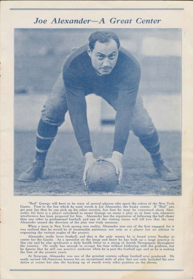 Joe Alexander, New York Giants (December 6, 1925)