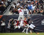 Game Review: Chicago Bears 19 - New York Giants 14